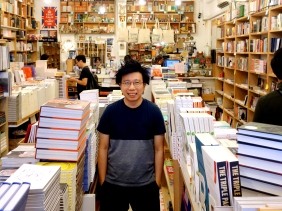 Books Actually - bookshop in Singapore in Tiong Bahru - owner Kenny Leck | Shopkeeper Stories