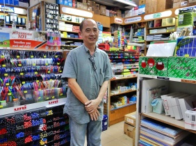 Stationery bookshop in Singapore | ShopkeeperStories.com